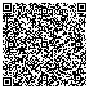 QR-код с контактной информацией организации ВИЕЛЬЯРВИ, ООО