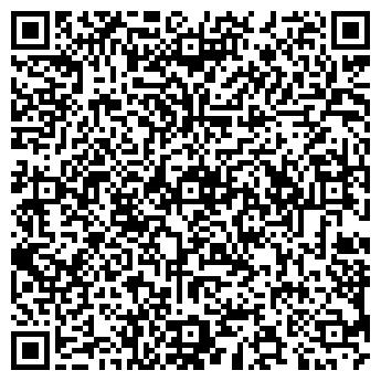 QR-код с контактной информацией организации ВЕСТ-ЭКСПО, ООО