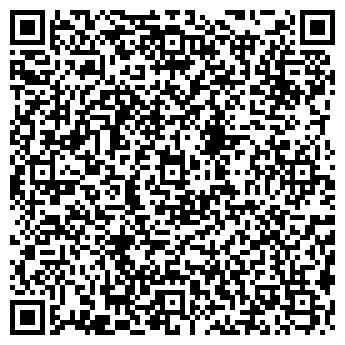 QR-код с контактной информацией организации ЛАДВИНСКИЙ ЛЕСХОЗ