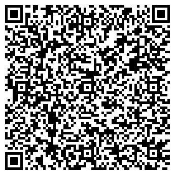 QR-код с контактной информацией организации ЛУННАЯ ДОРОГА, ООО