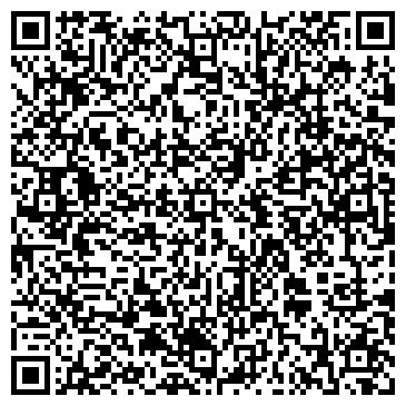 QR-код с контактной информацией организации ПЕТРО ДЖОН ДИР ФОРЕСТРИ, ЗАО