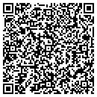 QR-код с контактной информацией организации СУМЕРУ, ООО