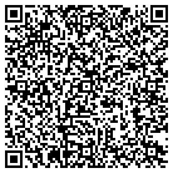 QR-код с контактной информацией организации ХАРВИ ФОРЕСТЕР, ООО