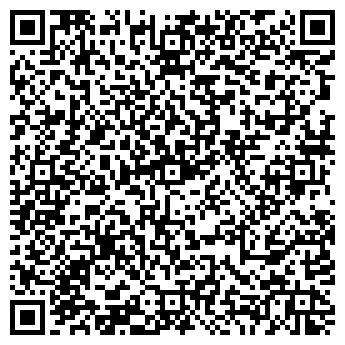 QR-код с контактной информацией организации КАРЕЛИЯ СТАТ