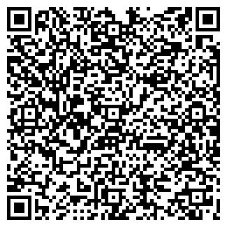 QR-код с контактной информацией организации ДК ВОГ