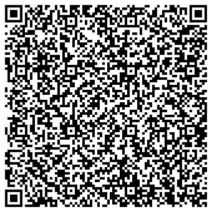 QR-код с контактной информацией организации АРХИВ ПРИ МИНИСТЕРСТВЕ ОБРАЗОВАНИЯ