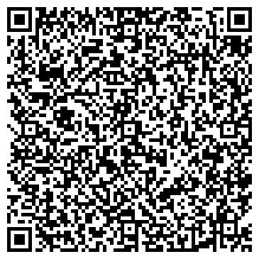 QR-код с контактной информацией организации СТРОИТЕЛЬНО-МОНТАЖНЫЙ ТРЕСТ 41 ОАО