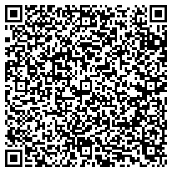 QR-код с контактной информацией организации ГОСУДАРСТВЕННАЯ КАРЕЛЬСКАЯ ФИЛАРМОНИЯ