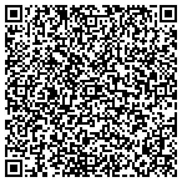 QR-код с контактной информацией организации КОМБИНАТ НАРОДНЫХ ХУДОЖЕСТВЕННЫХ ПРОМЫСЛОВ, ЗАО