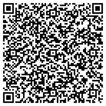 QR-код с контактной информацией организации ООО БОУЛИНГ-КЛУБ