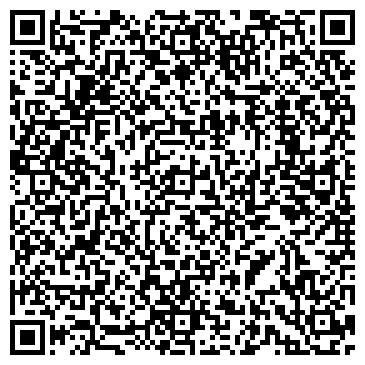 QR-код с контактной информацией организации № 110 ПУТЕВАЯ МАШИННАЯ СТАНЦИЯ СЕВЕРНОЙ Ж/Д