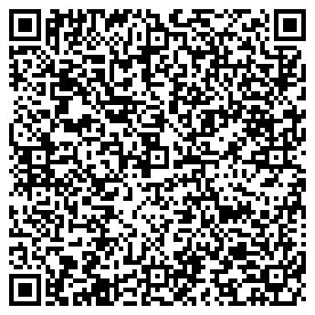 QR-код с контактной информацией организации РАСЧЕТНО-КАССОВЫЙ ЦЕНТР ПЕЧОРА