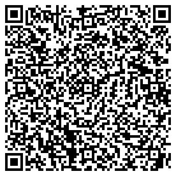 QR-код с контактной информацией организации СУ МОНТАЖСТРОЙ