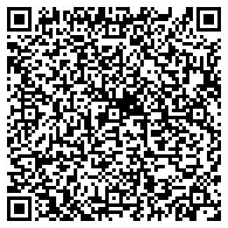 QR-код с контактной информацией организации СЕВЕРДИЗЕЛЬСЕРВИС