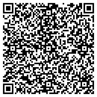 QR-код с контактной информацией организации ГАБЕЛ, ООО