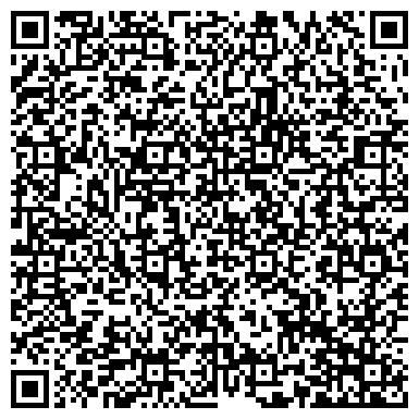 QR-код с контактной информацией организации Спортивная база отдыха «Вашинагорская»