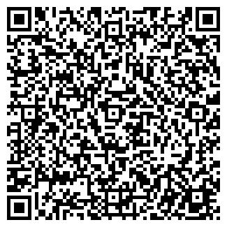 QR-код с контактной информацией организации СУ 95 ОАО