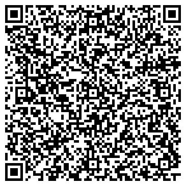QR-код с контактной информацией организации ПОЖАРНАЯ ЧАСТЬ № 29 ПИОНЕРСКОГО РАЙОНА