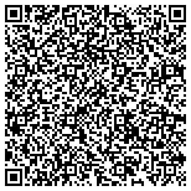 QR-код с контактной информацией организации ЦЕНТР ЗАНЯТОСТИ НАСЕЛЕНИЯ ПИОНЕРСКОГО РАЙОНА