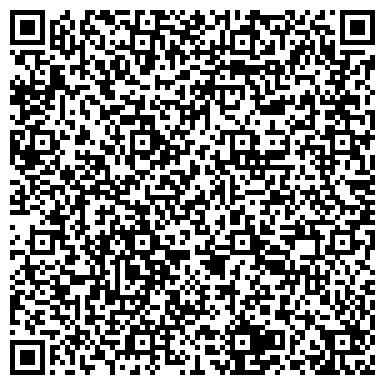 QR-код с контактной информацией организации ДЛЯ ПРЕСТАРЕЛЫХ И ИНВАЛИДОВ ЗАОСТРОВСКИЙ ДОМ-ИНТЕРНАТ