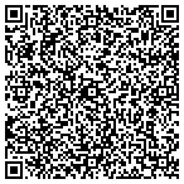 QR-код с контактной информацией организации ОТДЕЛЕНИЕ ПОЧТОВОЙ СВЯЗИ Г. ПИОНЕРСКИЙ