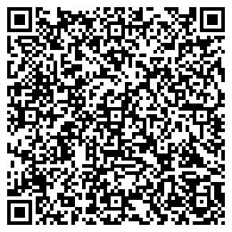 QR-код с контактной информацией организации ГОРЭНЕРГО