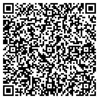 QR-код с контактной информацией организации № 7 ХОЗТОВАРЫ