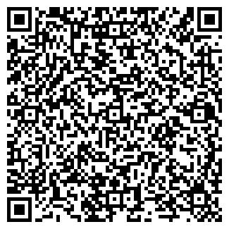 QR-код с контактной информацией организации ПЕТРОВСКОЕ АО