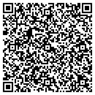 QR-код с контактной информацией организации КЕНОЗЕРСКОЕ АО