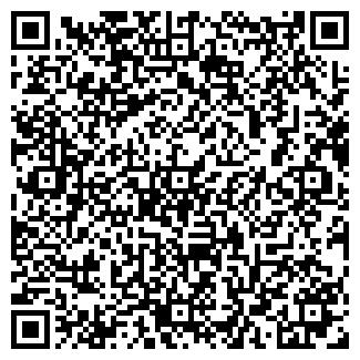 QR-код с контактной информацией организации КРАСНОВСКОЕ АО