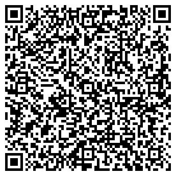 QR-код с контактной информацией организации РАЙОННЫЙ ДОРОЖНЫЙ ОТДЕЛ