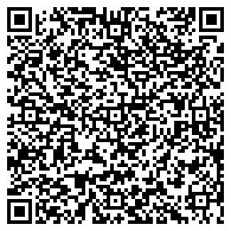 QR-код с контактной информацией организации № 5 ЦЕМЕНТНИК