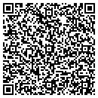 QR-код с контактной информацией организации КЕНОРЕЦКОЕ, ЗАО