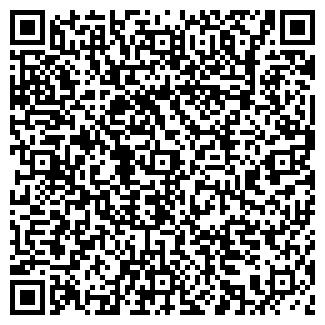 QR-код с контактной информацией организации МАЛАХИТ, ТОО