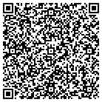 QR-код с контактной информацией организации ОКСОВСКОЕ ЛЕСНИЧЕСТВО