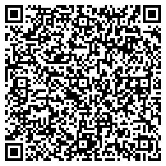 QR-код с контактной информацией организации АВТО-PLUS