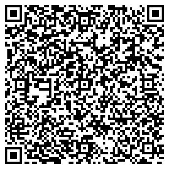 QR-код с контактной информацией организации ВОЕННЫЙ ЛЕСХОЗ 155