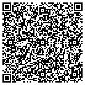 QR-код с контактной информацией организации КРАСНОВСКИЙ ЛЕСОПУНКТ