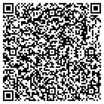 QR-код с контактной информацией организации ОБОЗЕРСКИЙ ЛЕСХОЗ
