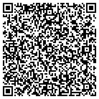 QR-код с контактной информацией организации ПИХТОВОЕ ЛЕСНИЧЕСТВО