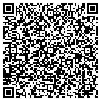 QR-код с контактной информацией организации № 9 ПМК