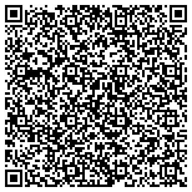 QR-код с контактной информацией организации ВОЗНЕСЕНСКАЯ РЕМОНТНО-ЭКСПЛУАТАЦИОННАЯ БАЗА ФЛОТА, ОАО