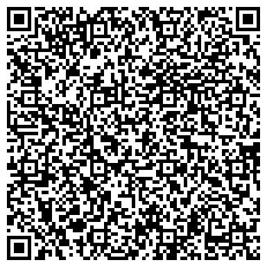 QR-код с контактной информацией организации ПОДПОРОЖСКИЙ СЕЛЬСКИЙ ЛЕСХОЗ ФИЛИАЛ ЛОГУ ЛЕНОБЛЛЕСХОЗ
