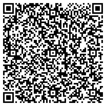 QR-код с контактной информацией организации ПОДПОРОЖСКОЕ ДРСУ ГП