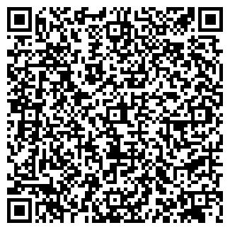 QR-код с контактной информацией организации ЗОДИАК 1