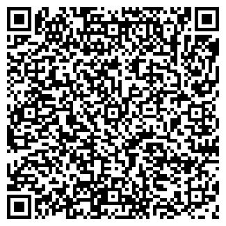 QR-код с контактной информацией организации КАРМАНОВСКАЯ