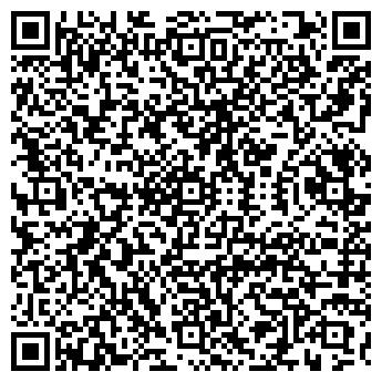 QR-код с контактной информацией организации ГОСТИНИЦА ВЕСНА