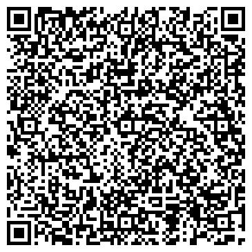 QR-код с контактной информацией организации АВТОВОКЗАЛ Г. ПОДПОРОЖЬЕ