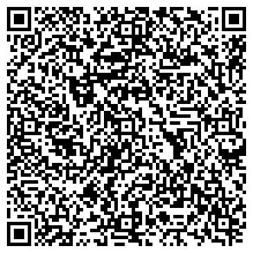 QR-код с контактной информацией организации ООО АНДРОНОВСКИЙ ЛЕСПРОМХОЗ
