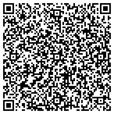 QR-код с контактной информацией организации ВИННИЦКИЙ ДОМ КУЛЬТУРЫ